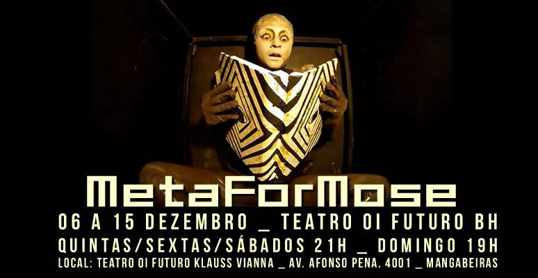espetaculo metaformose _ grupo girino teatro de bonecos _ teatro oi futuro bh